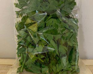 Fresh Flat Leaf Parsley 50g